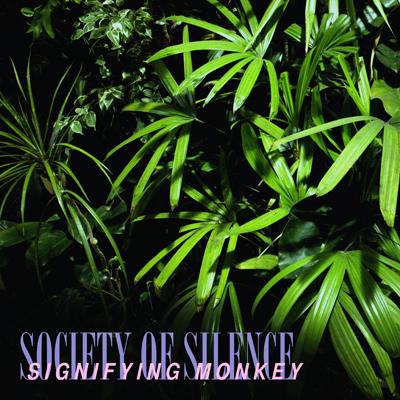 SIGNIFYING MONKEY EP