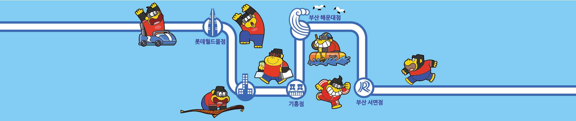 서브배경_매장정보(2).jpg