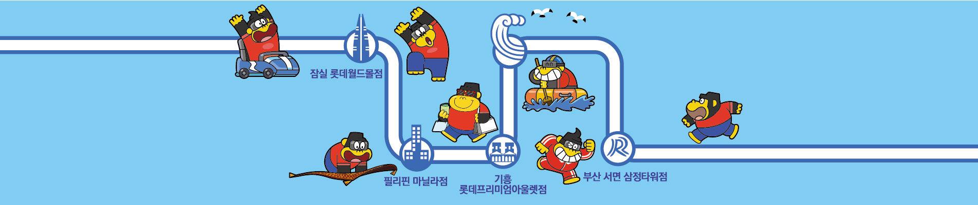 서브배경_매장정보(201215).jpg
