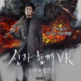 VR시네마_타이틀.jpg