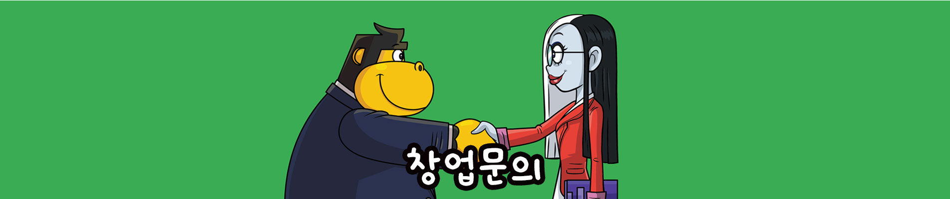 서브배경_창업문의.jpg