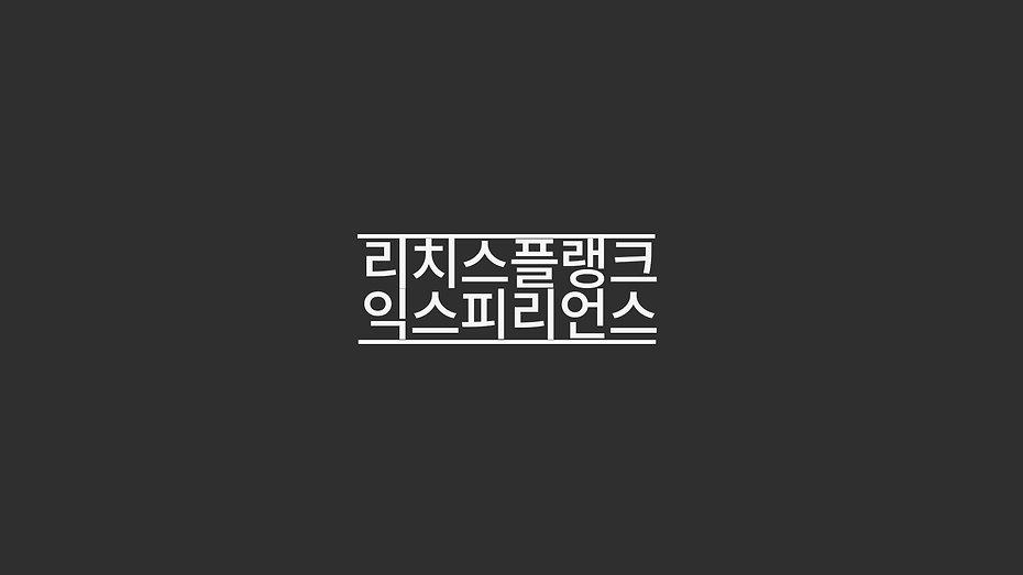 STOVE VR 대표게임_홍보영상