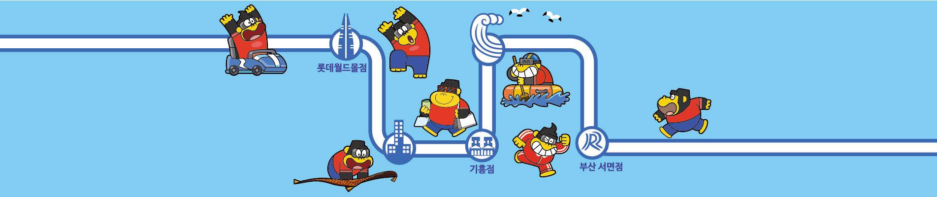 서브배경_매장정보(3).jpg