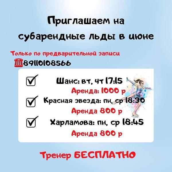 3KvTQ-XlsqA.jpg