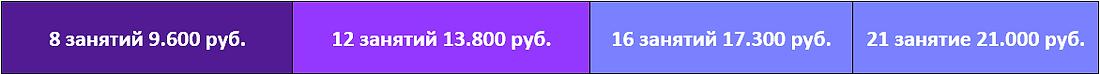 КраснаяЦены.PNG