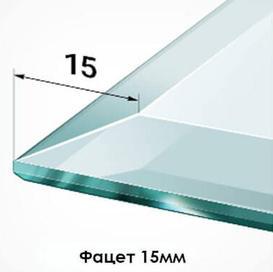 15мм – используется для обработки торца у зеркал среднего размера в мозаике. Применяется там, где фацет 10мм выглядит недостаточно хорошо из-за большего размера элементов.