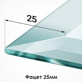 25мм и более – вид фацета, который применяется для крупных зеркал в рамах для подчеркивания статуса владельца. Выглядит очень эффектно.