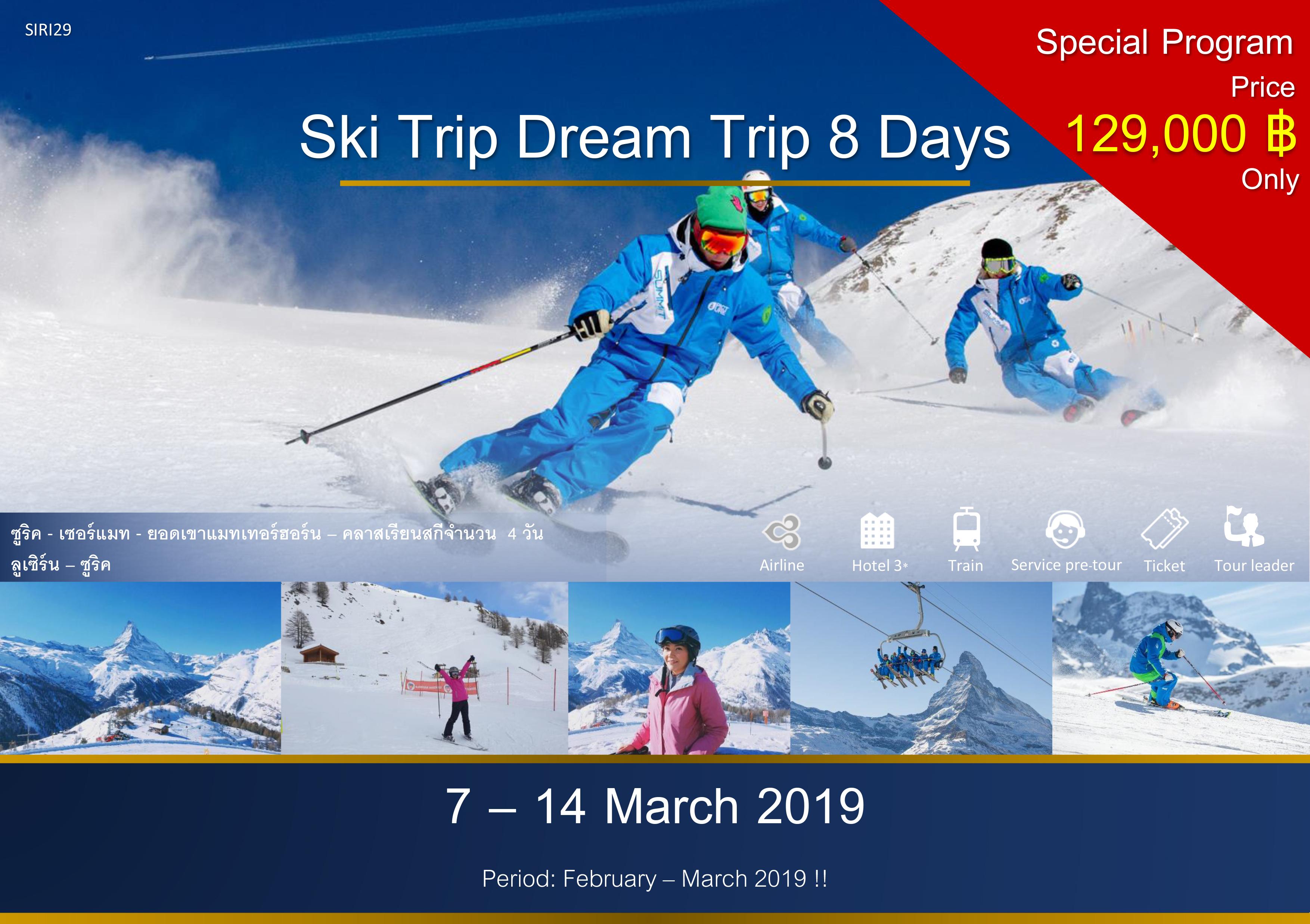 SIRI29 Ski Trip