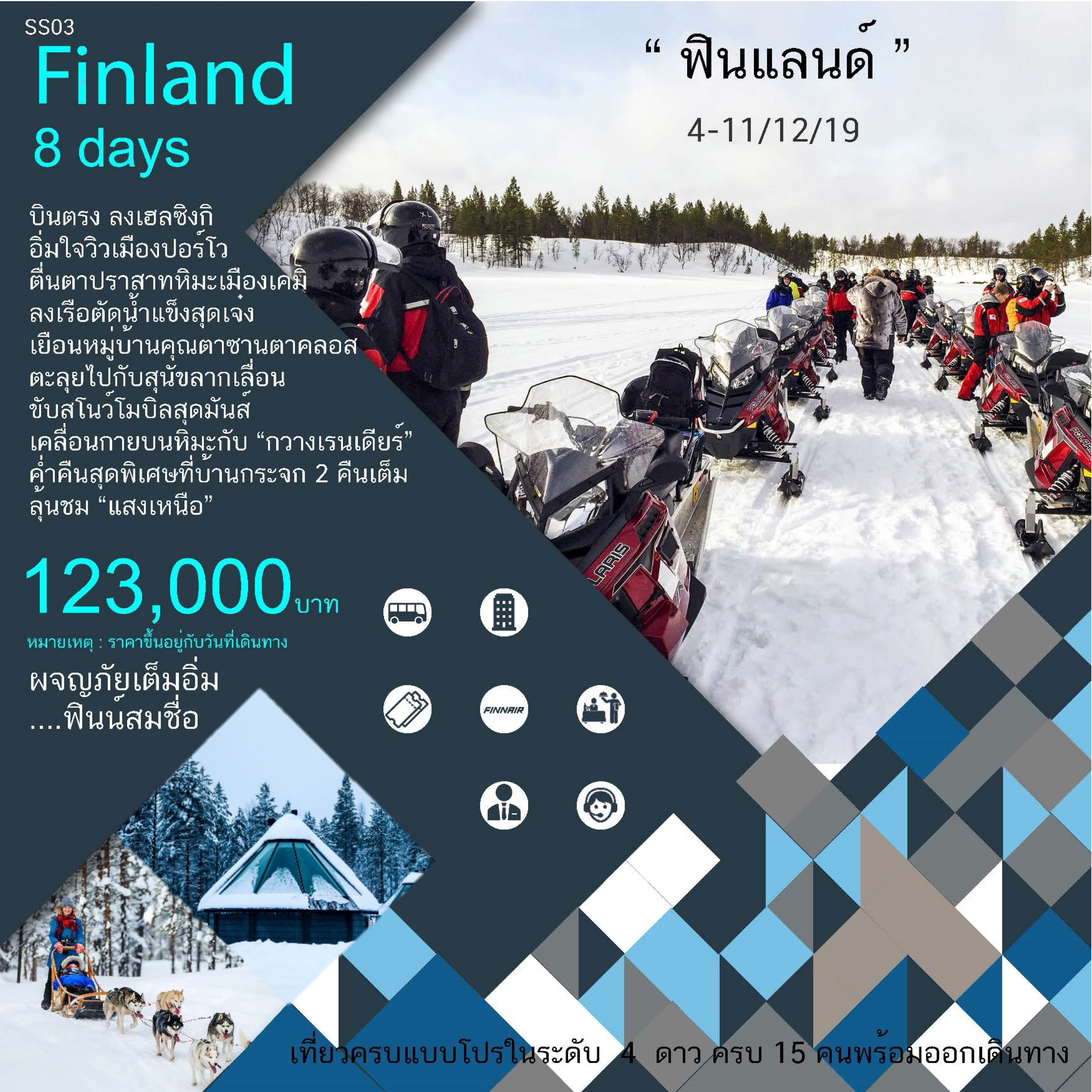 SS03_Finland 8 D