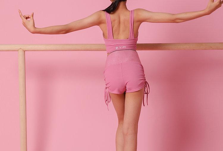 Peach Girl Crop Top #2003F