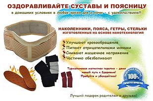 Турмалиновая продукция в Молдове