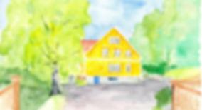 Ekgårdens gymnasiesärskola