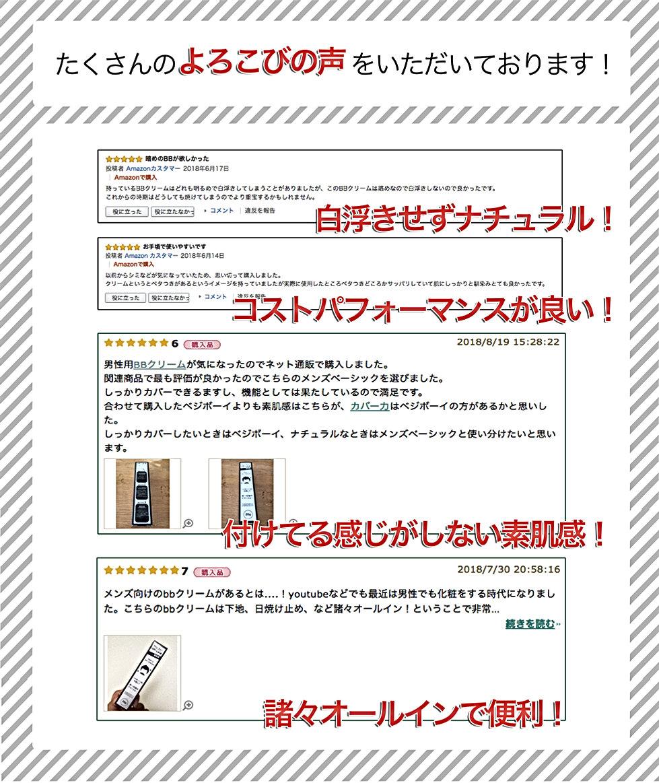 BB_HP(No.2).jpg