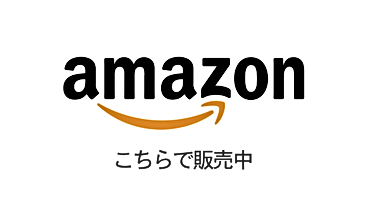 シーアール・ラボ/アマゾン