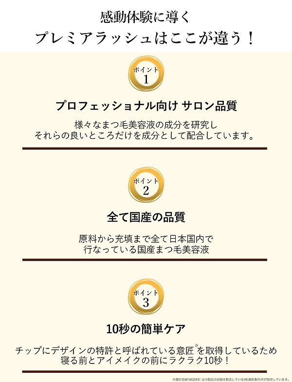 感動体験_プレミア-3.jpg