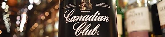 ウイスキー カナディアン