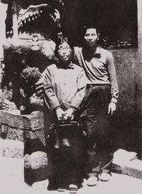 meth_SunJianYun_ChenGuoFu_1953.jpg