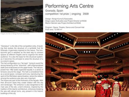 Granada_Performing Art Center.jpg