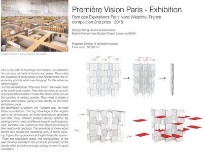 Premier Vision_.jpg