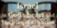 14 Engl. Israel in Gottes Herzen.jpg