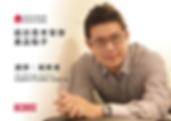 微型創業banner|5月|設計思考02.png