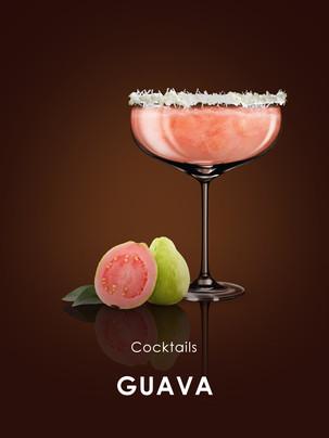 Guava Cocktail.jpg