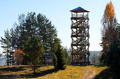 sight seeing tower.jpg