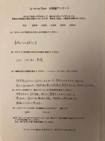 image1 (12).jpeg