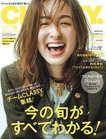 CLASSY.7.28表紙.jpg