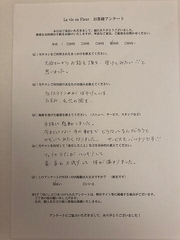 image1 (8).jpeg