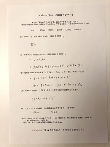 image1 (4).jpeg