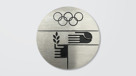 Souvenir Participation Medal / Erinnerungsmedaille