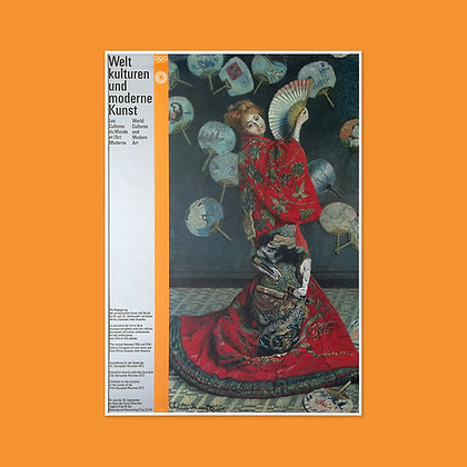 A0 World Cultures and Modern Art Exhibition Poster - Claude Monet