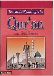 Towards-Reading-The-Quran-Part-Two-1.jpg