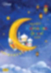 My-Perfect-Ramadan-Journal-2019_1.jpg