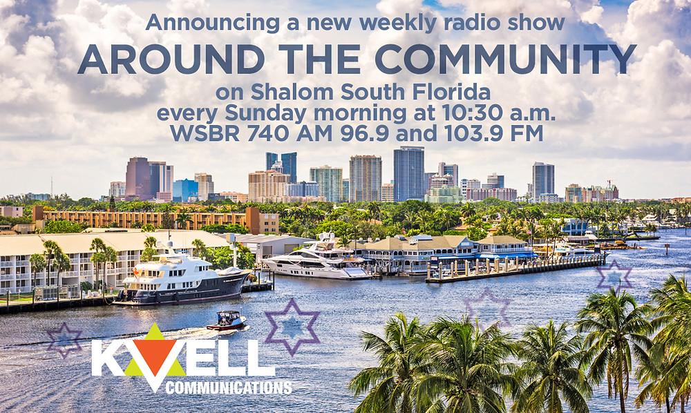 """New Radio Show """"Around the Community"""""""