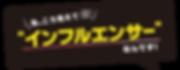 カスタマイズできるプリントシール機 totte Me!(トッテミー!)