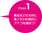 point01.png