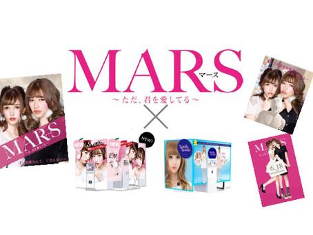 映画『MARS~ただ、君を愛してる~』×プリSmomo・TwinkleTwinkle