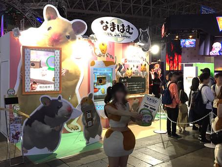 【イベントレポート】9月12日~15日、幕張メッセにて開催された「東京ゲームショウ2019(TGS2019)」に行ってまいりました!