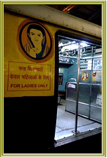 Mumbai suberb train