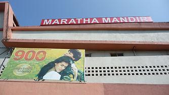 DDLJ film theatre Maratha Mandir