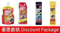 discountpack2.jpg