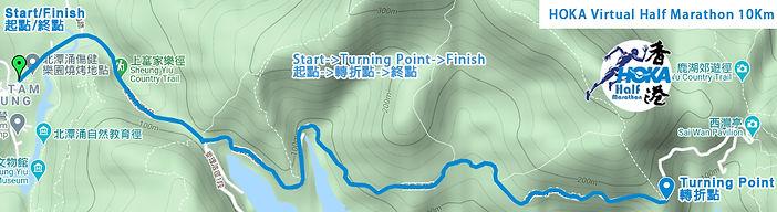 HOKA Virtual Half Marathon 10Km Google Map.jpg