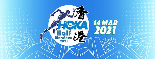 hokahalfmarathon_fbbanner-02.jpg