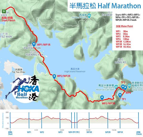 HOKA Half Marathon HM merge.jpg
