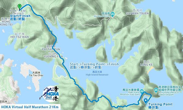 HOKA Virtual Half Marathon 21Km Google M