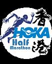 hokahalfmarathon_logo_2020-02.png