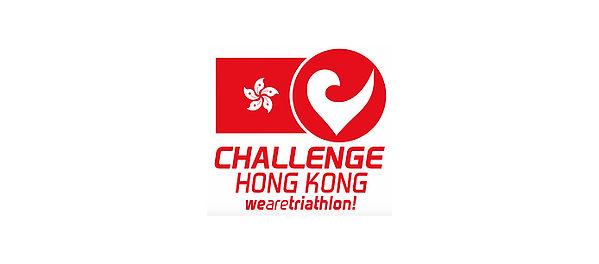 ChallengeHongKongbanner.jpg