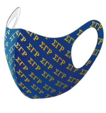 Sigma Gamma Rho Face Mask